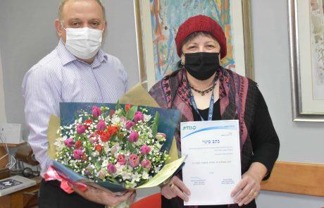 """ביה""""ח כרמל: מנהלת חדשה לבנק הדם"""