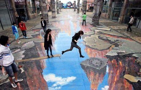 בסוכות: פסטיבל ציורי מדרכות בעפולה