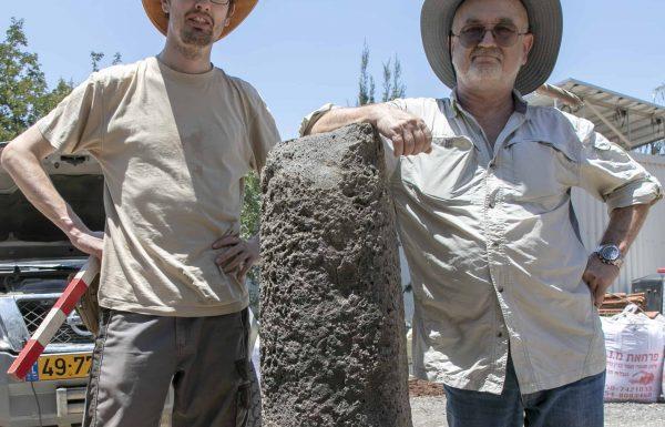 פוענחה כתובת על אבן מיל בדרך הרומית שממזרח לכינרת