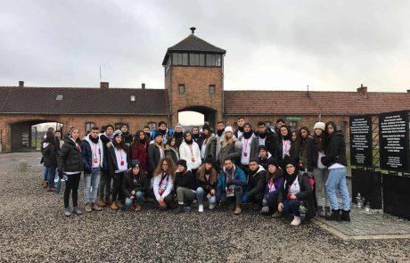 קרית אתא: משלחת של תלמידי רוגוזין יצאה למסע בעקבות השואה בפולין