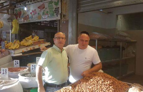 """ה""""בית היהודי"""" בחיפה יפעל לסייע לסוחרים היהודיים בשוק תלפיות"""