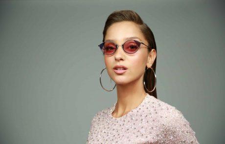 רשת אירוקה מציעה טרנד לוהט: משקפי מיני סייז