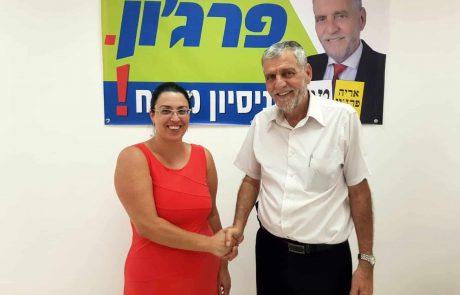 טירת כרמל: לילך ארגמן הכריזה על תמיכה באריה פרג׳ון לראשות העיר