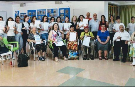 פרויקט קשר רב- דורי במרכז היום שבבית האבות הספרדי