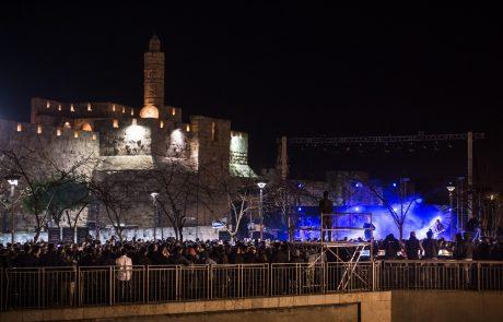 פסטיבל צלילים בעיר העתיקה בירושלים
