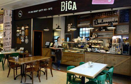 רשת קפה ביגה עכשיו גם בקניון מלחה בירושלים