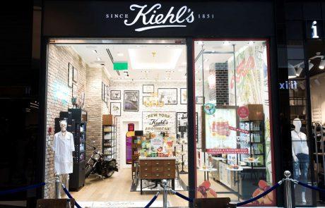 Kiehl's מותג הטיפוח הניו-יורקי חוגג את יום הגבר הבינלאומי