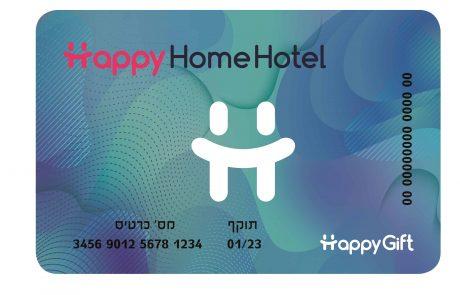 Happy Home Hotel – נופש במלון הכי ביתי שיש