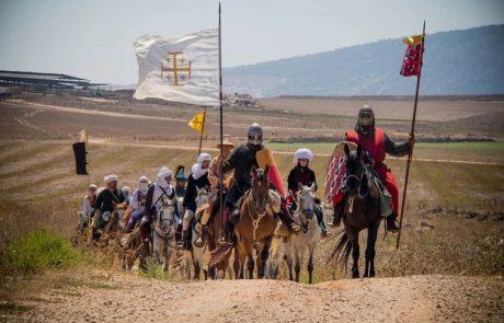 שחזור חי: המסע וקרב הצלבנים בקרני חיטין