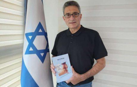 """ראש העיר כרמיאל קיבל בהתרגשות את הספר """"פתקים של תקווה"""""""