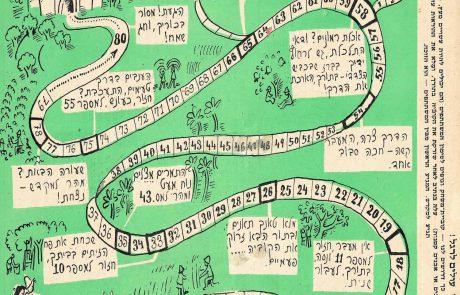 מוזיאון נחום גוטמן לאמנות מציג:  סדנאות יצירה לכל המשפחה