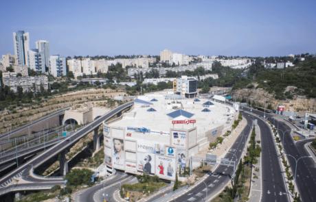 חוגגים אהבה בעופר גרנד קניון חיפה