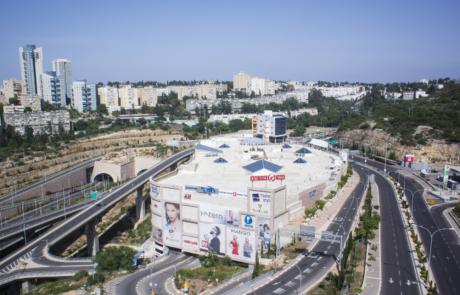 פסח על-חלל בעופר גרנד קניון -חיפה