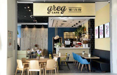 רשת גרג קפה: תפריט כשר לפסח
