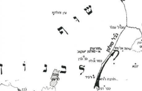 כל מה שרצית לדעת על קרב סולטן יעקב במלחמת לבנון הראשונה…