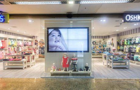רשת קרטרס – אושקוש : סניף חדש במרכז שוסטר