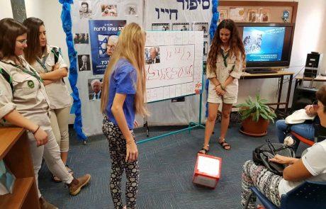 קרית ים: תלמידים ציינו את יום הזכרון לרצח יצחק רבין עם עולים חדשים
