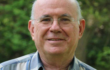 פרופ' אליעזר רבינוביץ מהאוני' העברית נבחר לנשיא הארגון האירופי למחקר גרעיני