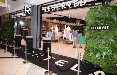 מותג האופנה RESERVED : הסניף השני יפתח בקניון גבעתיים