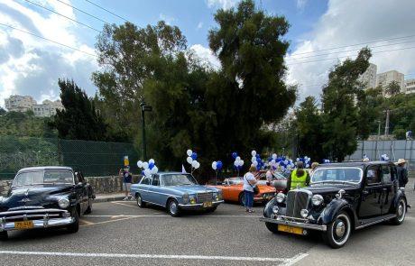 חיפה: מסע מכוניות עתיקות