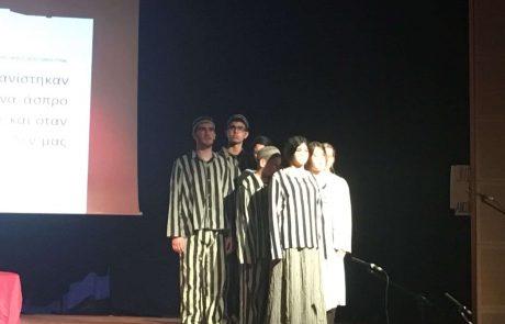 חיפה: אירועי יום הזיכרון לשואה ולגבורה