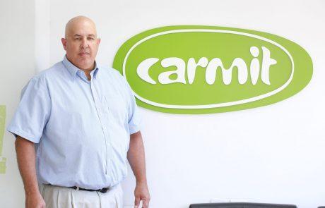 כרמית תעשיות רוכשת את חברת רפאל'ס המתמחה בייצור גרנולה וחטיפי בריאות
