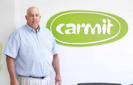 כרמית:  תחל לייצר לראשונה שוקולד המכיל שמן HEMP המופק מקנאביס