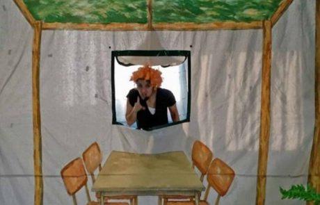 פתח תקווה: סוכות שמח בקניון עופר סירקין