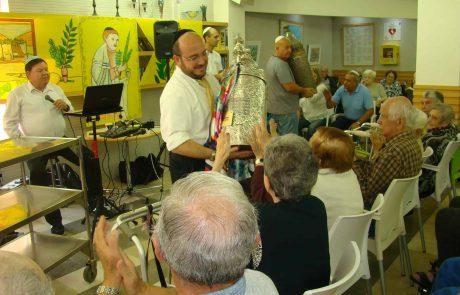 שמחת תורה לקשישים