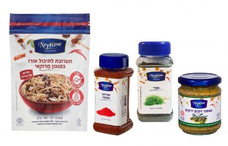 """""""נפטון"""" מציגה :מגוון תבלינים שישדרגו כל ארוחה…"""