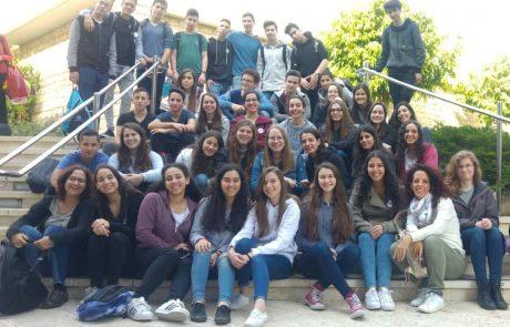נשר: יום שיא לתלמידי תיכון במגמת דיפלומטיה