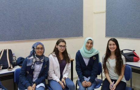 נשר: מפגש בין- תיכוני יהודי ערבי