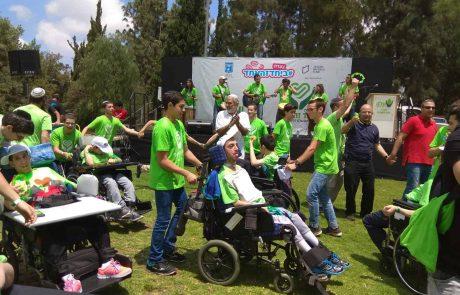 אלפי תלמידים צעדו למען קבלת אנשים עם מוגבלויות בחברה הישראלית