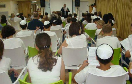 ערב סליחות מרגש לתלמידים והורים  בבית האבות הספרדי בחיפה