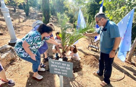 חיפה: העירייה מילאה משאלתה של נטע בת ה – 6 לזכר אמא