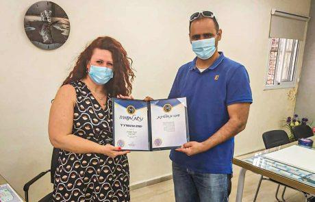 חיפה: המציל שזכה להוקרה לאחר מותו