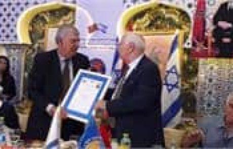 הוועד לידידות ישראל-מרוקו יצא לדרך