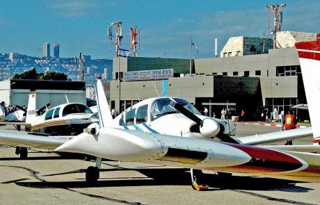 שדה התעופה חיפה: מסלול ההמראה יוארך לטיסות ליעדים קרובים באירופה