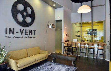 חיפה: שבוע היזמות הבינלאומי ה-3 יפתח ביום ראשון 11.11.18