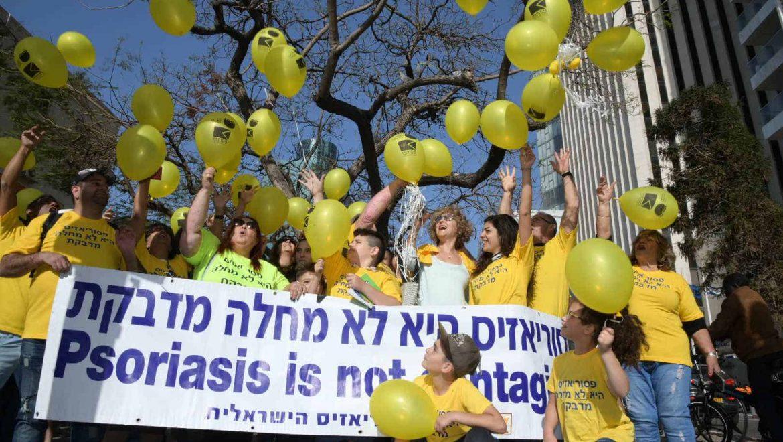 יום הפסוריאזיס הבינלאומי: בישראל 265,260 חולי פסוריאזיס.