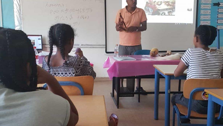 בתי ספר בחיפה: אמהרית קשה שפה