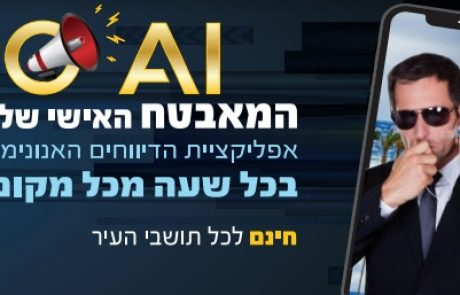 קרית ים: העיר הדיגיטלית של מפרץ חיפה