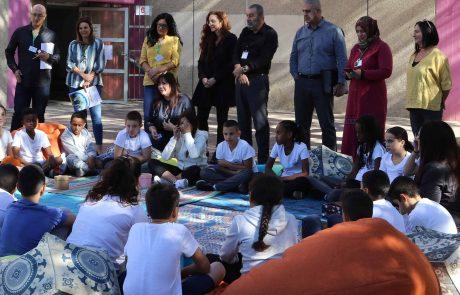 קרית ים: בית ספר אלמוגים זכה בפרס החינוך המחוזי