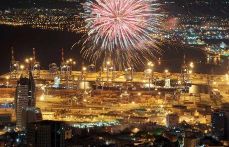 חוגגים עצמאות 70 בחיפה!