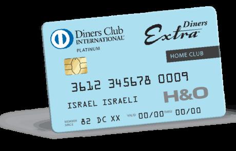 קרטרס מצטרפת לכרטיס אשראי  H&O – דיינרס אקסטרה הום