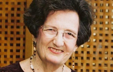 פרס א.מ.ת לשנת 2020 יוענק לפרופ' דבורה דימנט