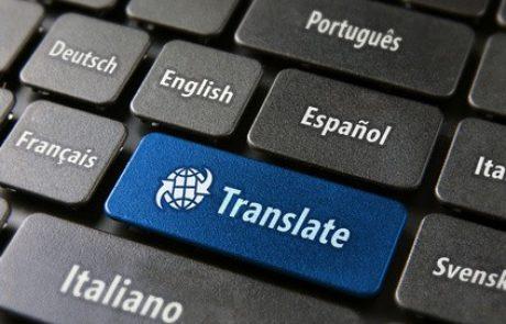 למה תרגום אתרים משפר את עמדתכם?