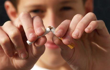 עשו זאת בעצמכם: גמילה מעישון