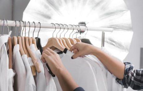 טוטאל לוק לעבודה – מה שאתם לובשים זה מה שאתם משדרים…